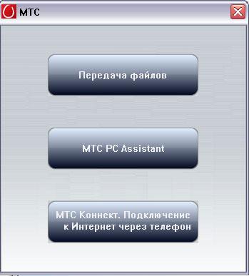 Программ для синхронизации телефона с компьютером