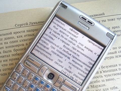 Samsung C3322 Pdf Reader