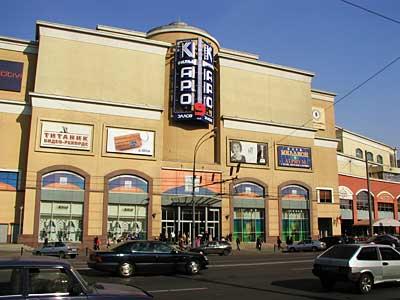купить кинотеатр в москве бизнес