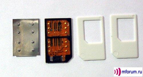 Основные составляющие комплекта - устройство, имитирующее SIM-карту и  способное объединить в себе две e38ed5ce665