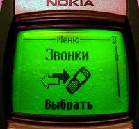 Лабораторный тест Nokia 1100