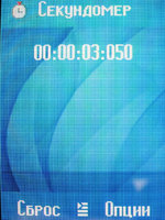 Тест сотового телефона Siemens M75
