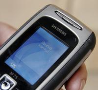 Краш-тест сотового телефона Siemens M75