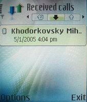 Тест сотового телефона Nokia 6680, Nokia 6681: Атака клонов