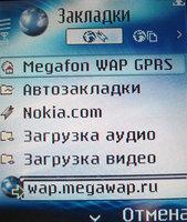 Тест сотового телефона Nokia 6680, Nokia 6681
