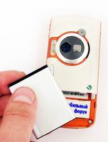 Тест сотового телефона Sony Ericsson W800