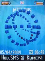Тест сотового телефона Siemens C75