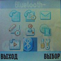 Обзор сотового телефона Motorola C390