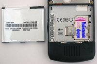 Тест сотового телефона Motorola SLVR L7: Площе плоского