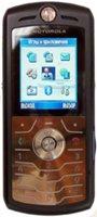 Тест сотового телефона Motorola SLVR L7