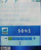 Тест сотового телефона Motorola PEBL U6