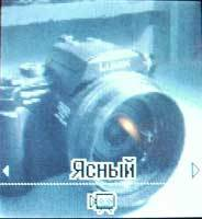 Обзор сотового телефона Pantech PG-1400