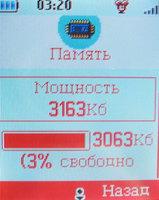 Обзор сотового телефона GlamPhone ELLE by Alcatel