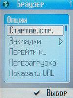 Обзор сотового телефона Siemens ME75