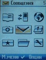 """Обзор сотового телефона Siemens ME75: Ностальгия по """"семенам"""" /MForum.ru"""