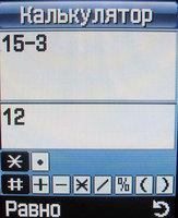 Обзор сотового телефона Samsung-Х620