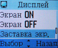 Обзор сотового телефона Alcatel OT-E252