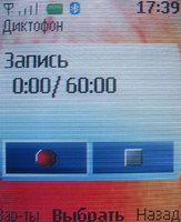 Обзор сотового телефона Nokia 6111
