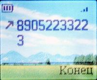Обзор сотового телефона Alcatel OT-E157
