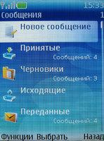 Обзор сотового телефона Nokia 6270