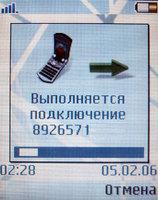 Обзор сотового телефона Sony Ericsson Z800