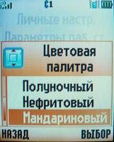 Обзор сотового телефона Motorola V235