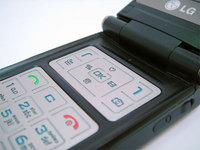 Тест сотового телефона LG P7200