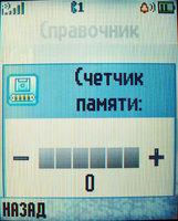Обзор сотового телефона Motorola L2