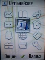 Обзор сотового телефона BenQ-Siemens S68
