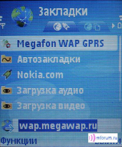 Скрипты wap обменник мобильными файлами