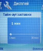 Обзор Nokia N91