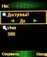 нАГНП ЯНРНБНЦН РЕКЕТНМЮ Benq-Siemens S88