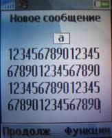 Обзор сотового телефона Sony Ericsson Z530i (скриншоты)