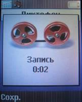 Обзор сотового телефона Sony Ericsson K310i