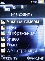 k800i обзор: