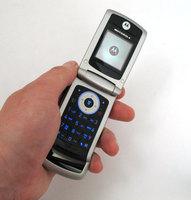 Сотовый телефон Motorola W220