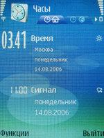 Обзор Nokia E50