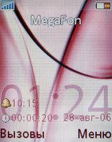 Обзор сотового телефона Sony Ericsson K610i