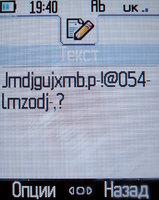 Обзор сотового телефона Alcatel OT-S853