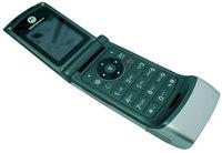 Motorola W375