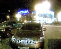 Потребительский тест сотового телефона Nokia 5300