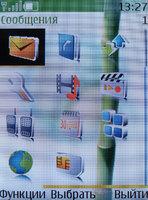 Обзор сотового телефона Nokia 6288