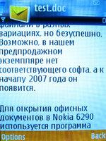 Видеообзор смартфона Nokia 6290