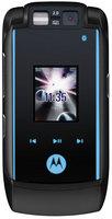 Motorola MOTORAZR V6 maxx