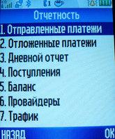 """""""Мобильный кошелек"""""""