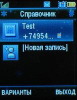 MOTOSLVR L7e