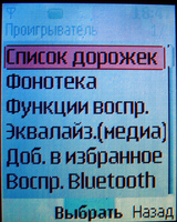 Nokia 5200