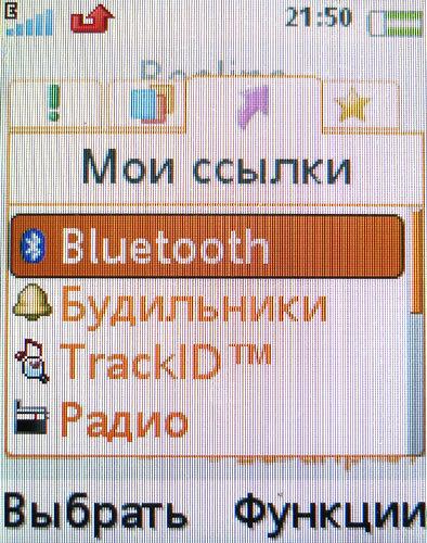Мобильную Игру Мобильный Сканер