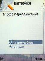Nokia N95: GPS-навигация
