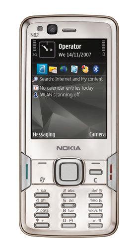 Nokia Maps Для Nokia N82